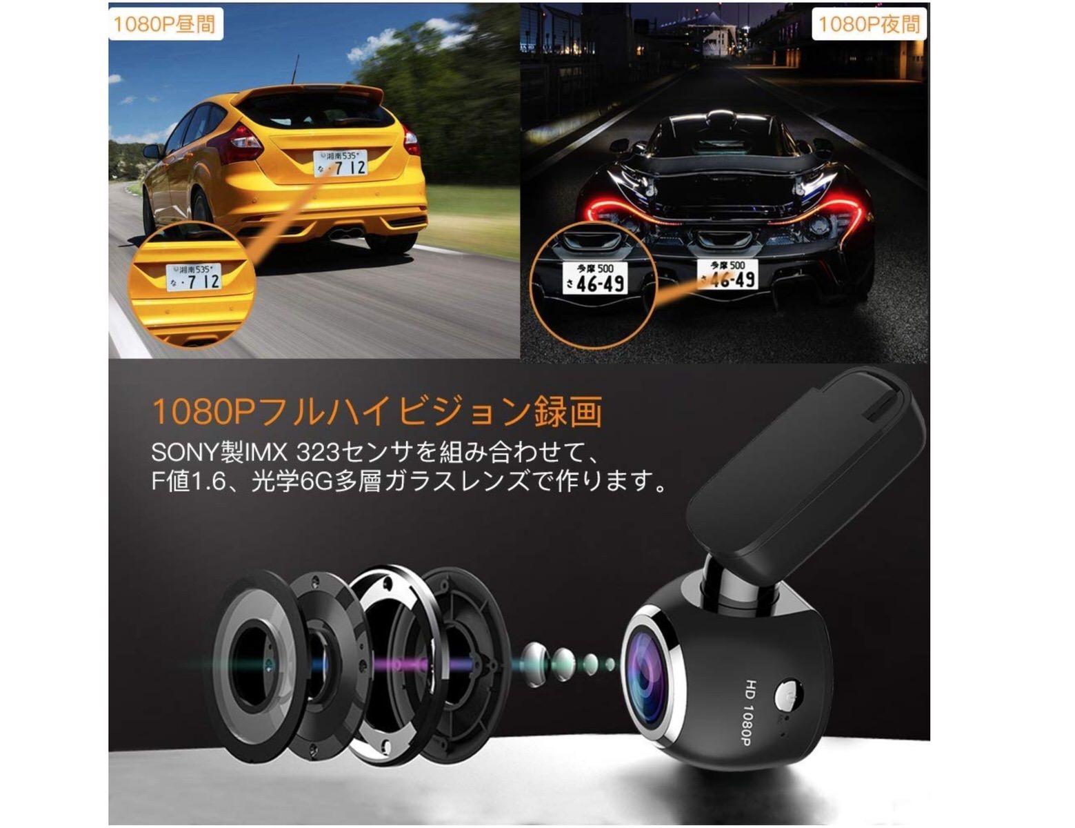 ドライブレコーダー WiFi【2018年最新版】HQBKiNG WiFi ドラレコ 1080PフルHD SONYセンサー搭載 高画質 ミニ 小型車載カメラ-3