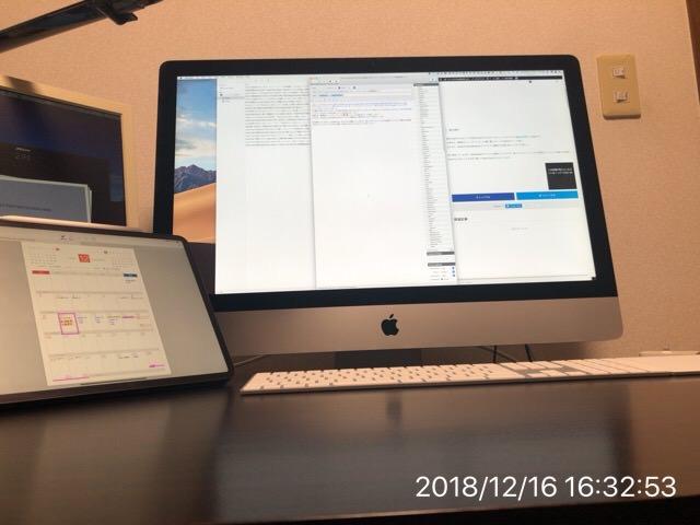 iPad Pro設置位置