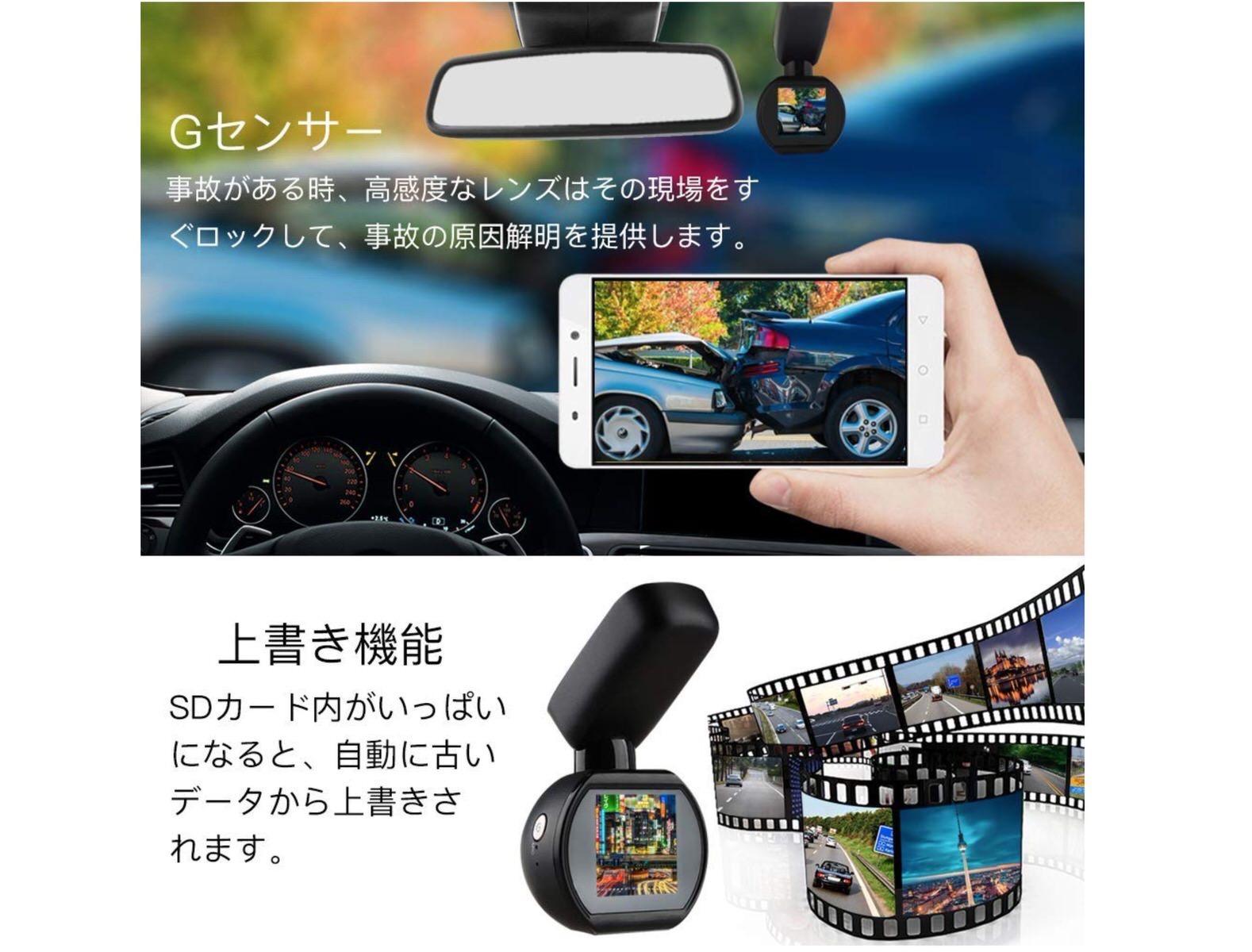 ドライブレコーダー WiFi【2018年最新版】HQBKiNG WiFi ドラレコ 1080PフルHD SONYセンサー搭載 高画質 ミニ 小型車載カメラ-4