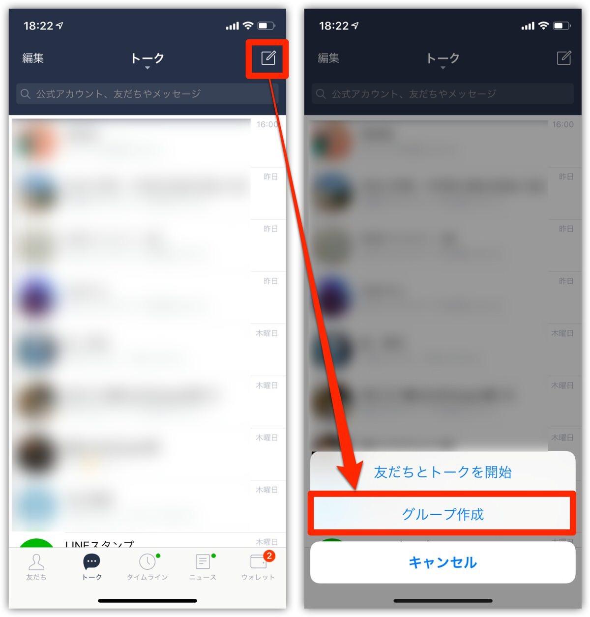 GIF動画-2