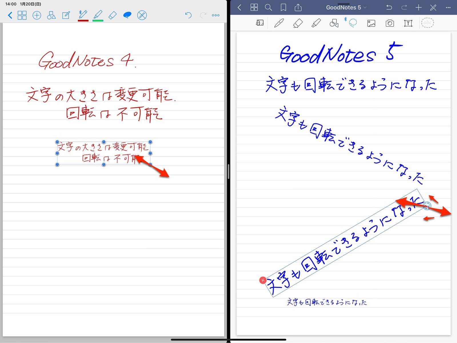 GoodNotes 5−2