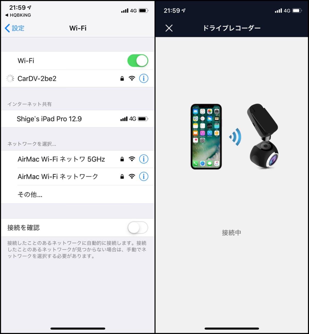 ドライブレコーダー WiFi【2018年最新版】HQBKiNG WiFi ドラレコ 1080PフルHD SONYセンサー搭載−2