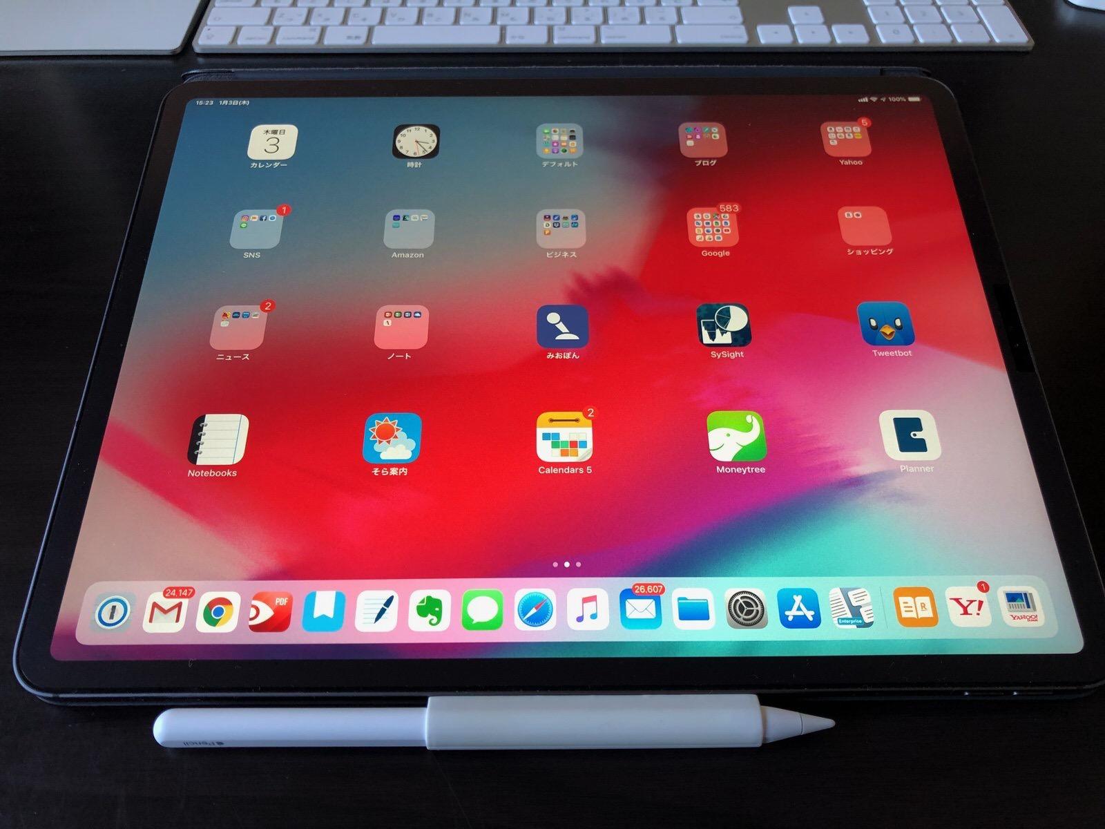 FRTMA Apple Pencil用グリップ(マグネット付き) 握りやすいiPad Pro用シリコン製Apple Pencil用グリップ−8
