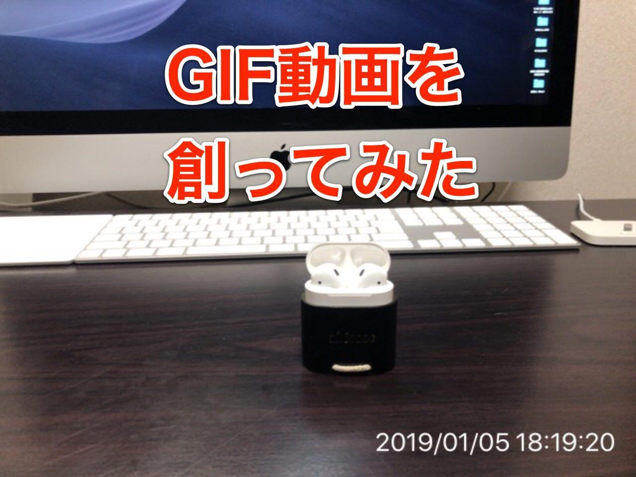 GIF動画-1