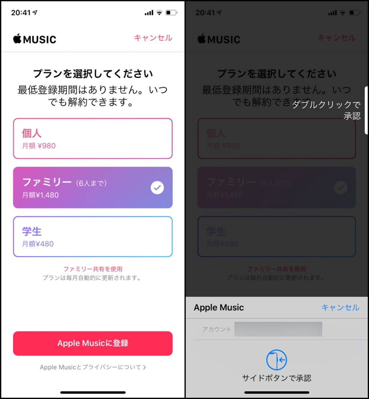 Apple Music−2