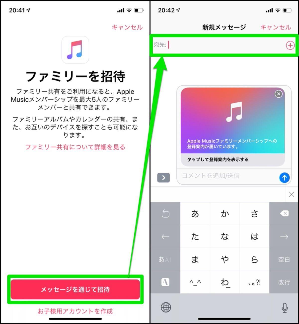 Apple Music−3