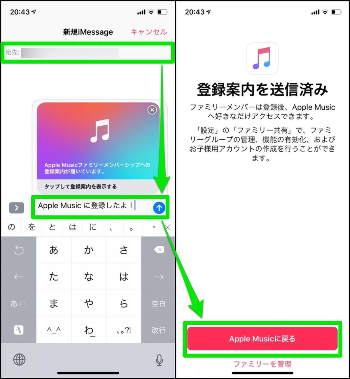 Apple Music-4