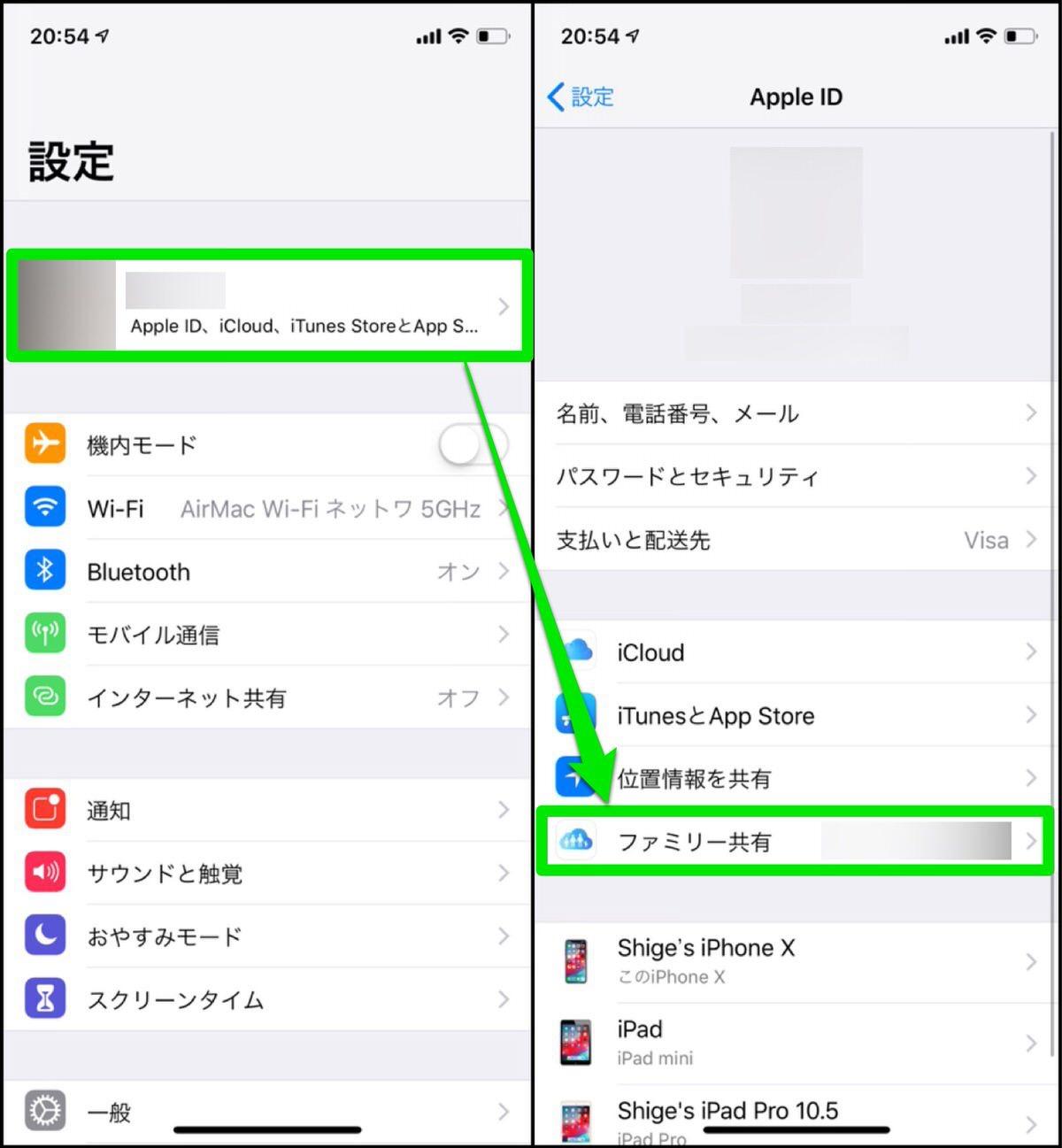 Apple Music-7