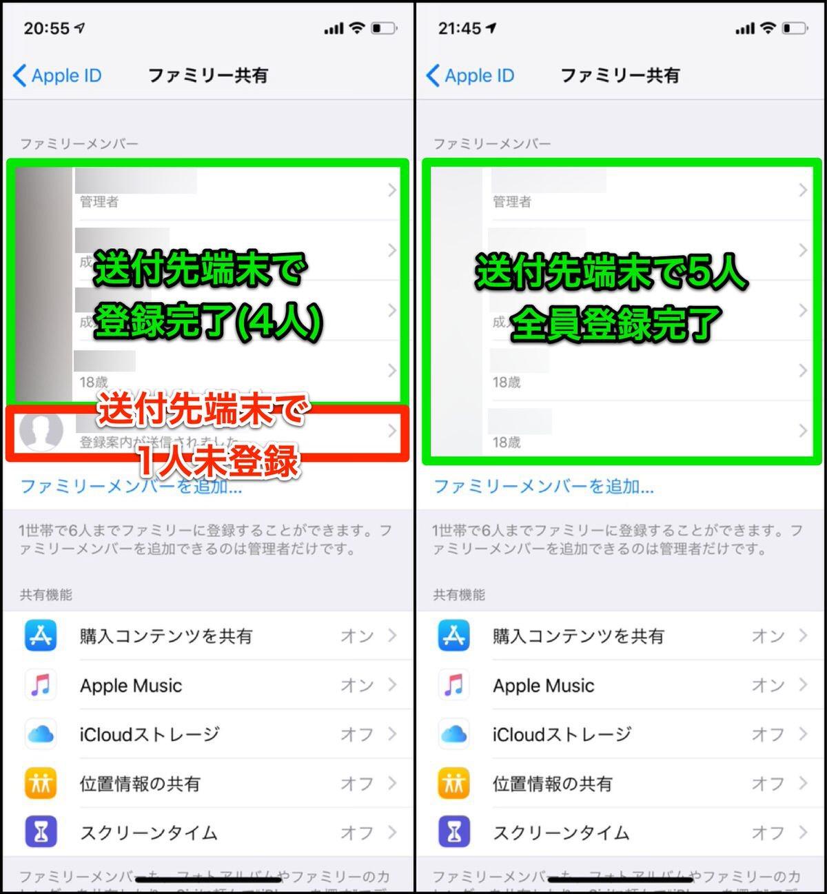 Apple Music-8