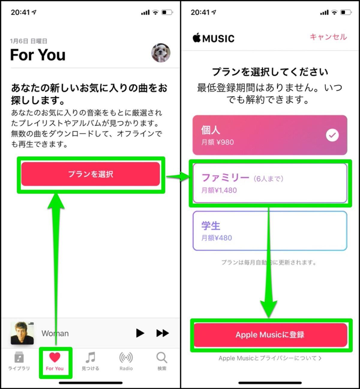 Apple Music-1