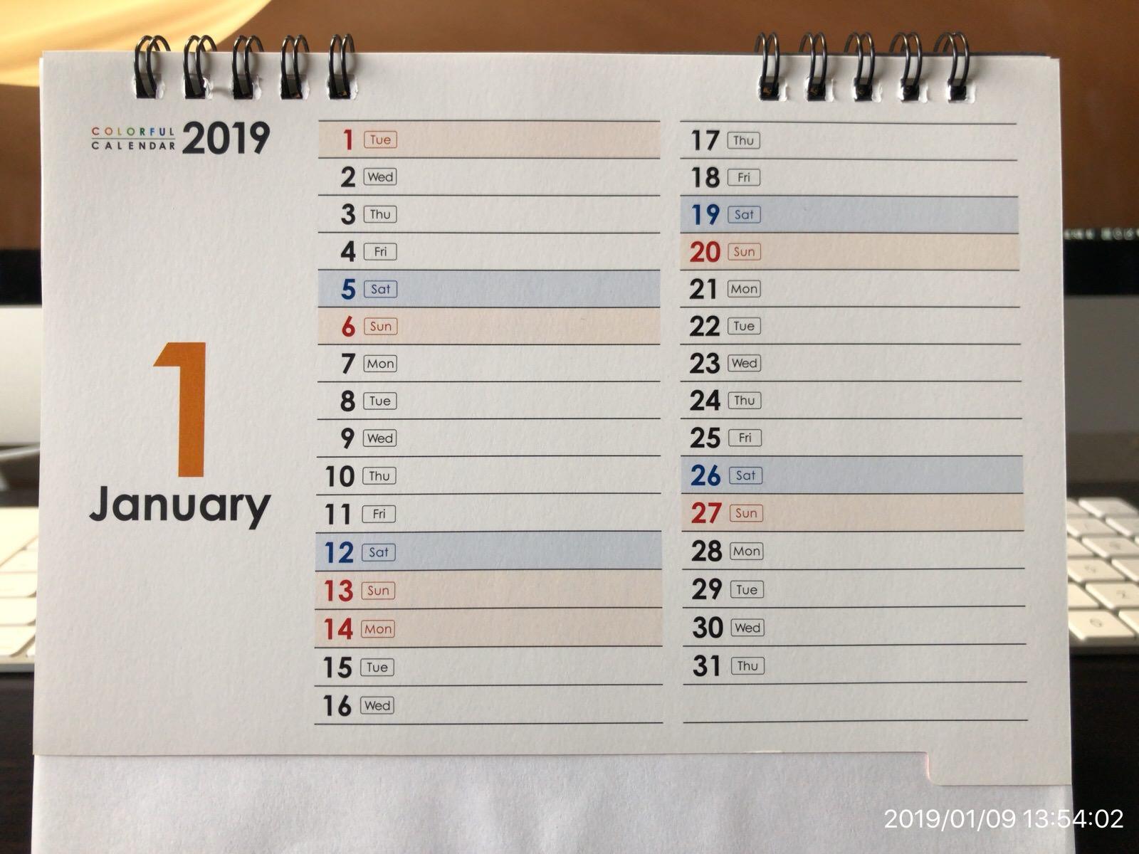 ベストセラー カレンダー 卓上 COLORFUL MU-104 B6−15