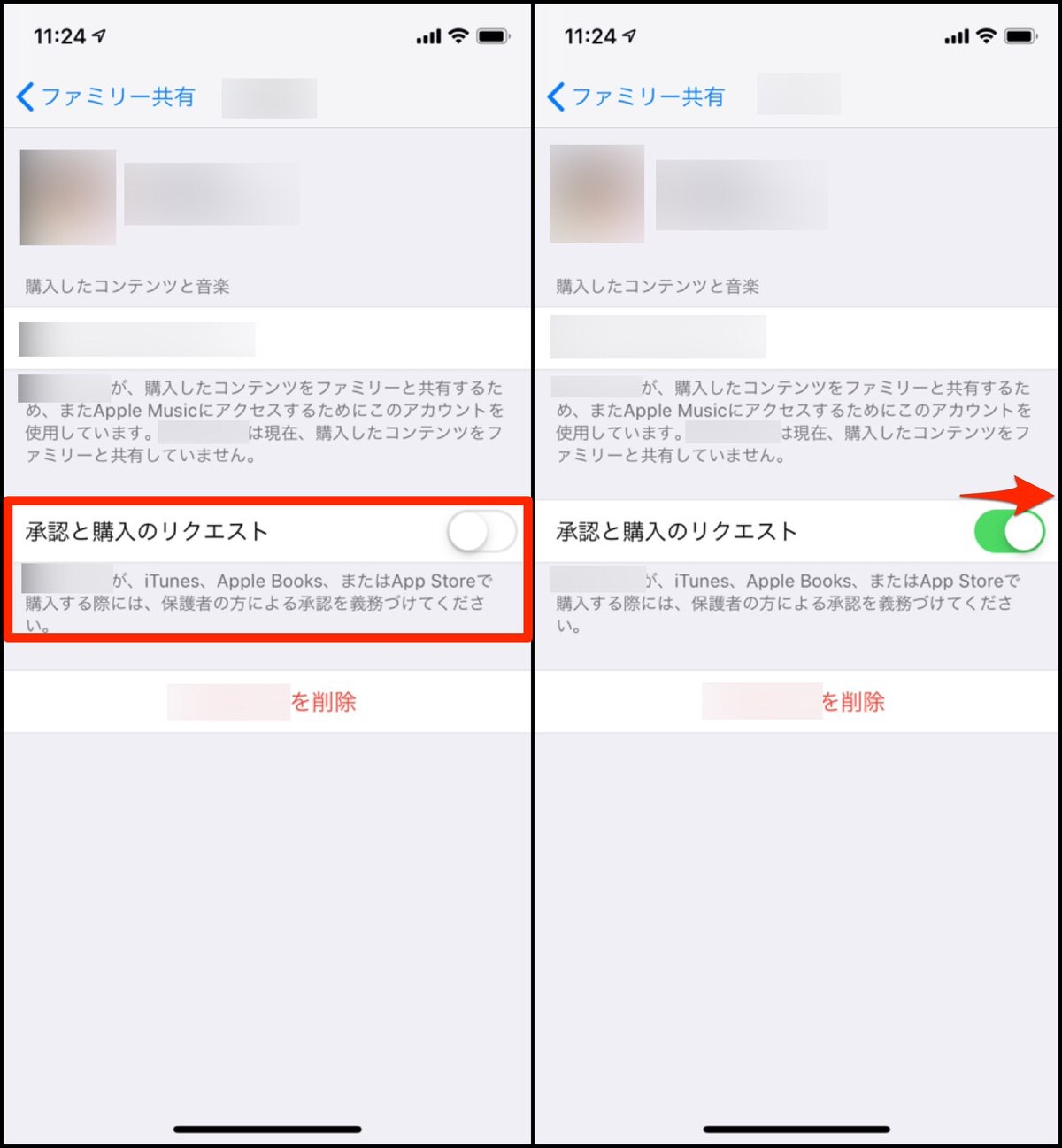 Apple Music−4