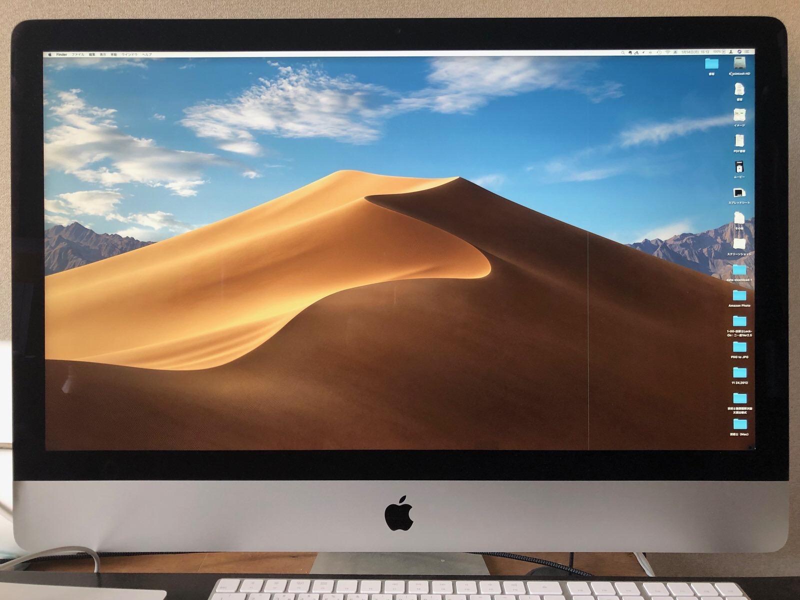 iMac 5〜 Retinaディスプレイモデル-1