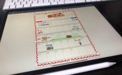 [iPad Pro]システム手帳化した「GoodNotes 5」を効率的に装飾し 見栄え良くする一つの方法