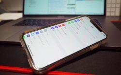 [Apple]予想しないAppleからの領収書はファミリー共有設定が原因だった件