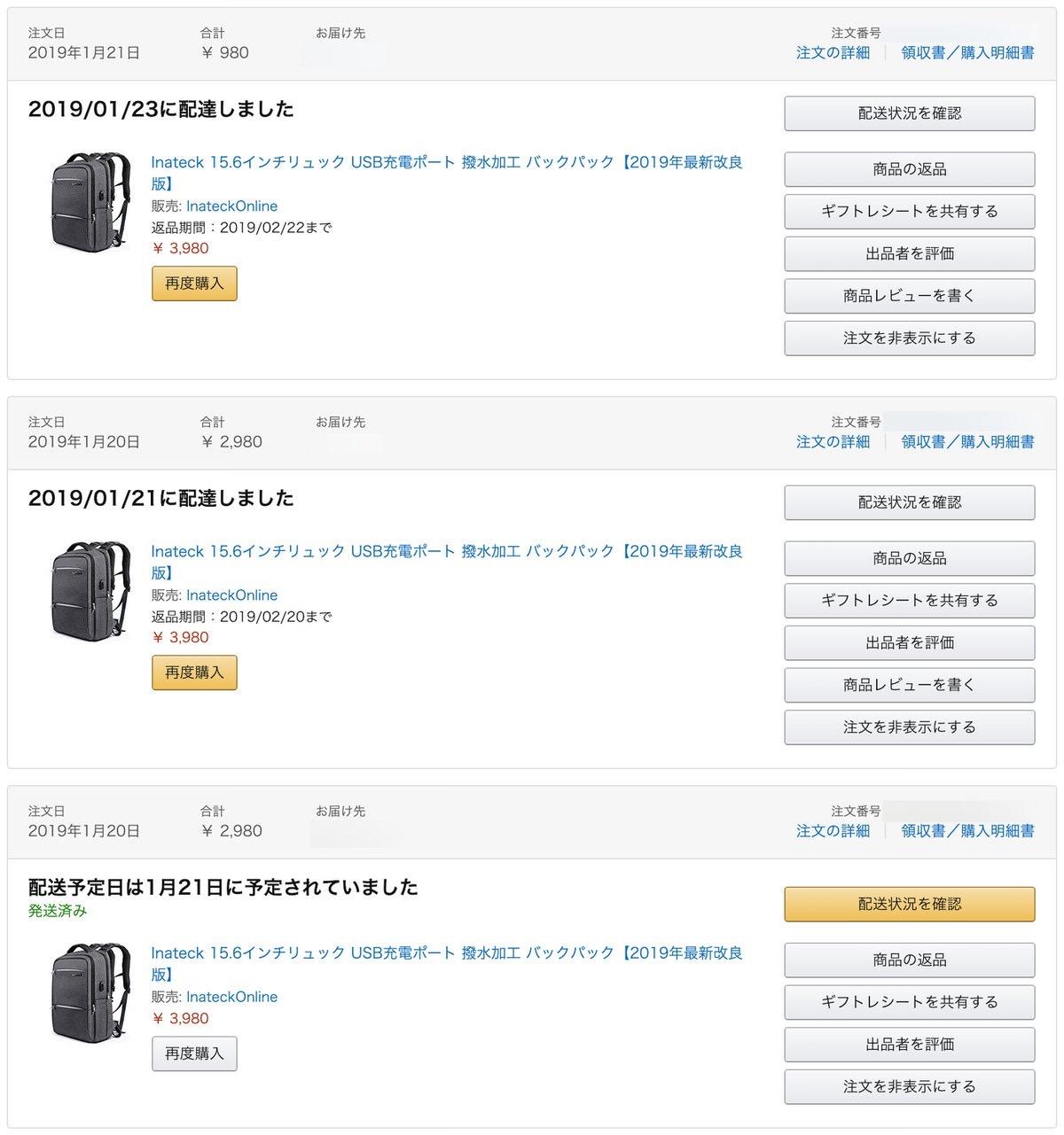 Inateck 15.6インチリュック USB充電ポート 撥水加工 バックパック−1