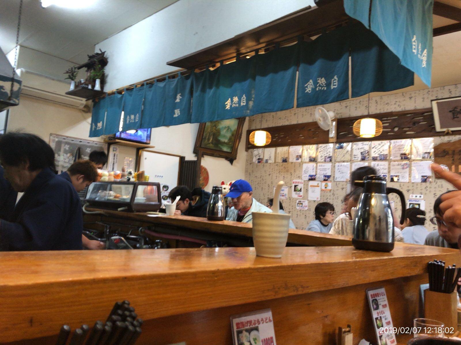 うどんの釜屋柳井店-1