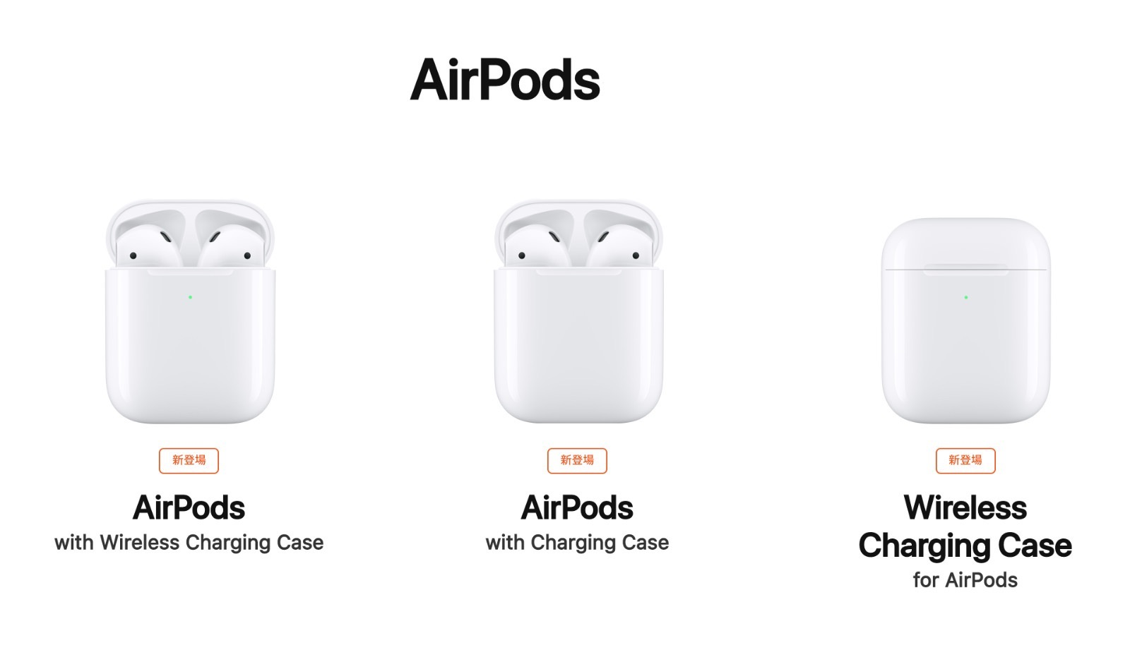 AirPods(2nd)-7