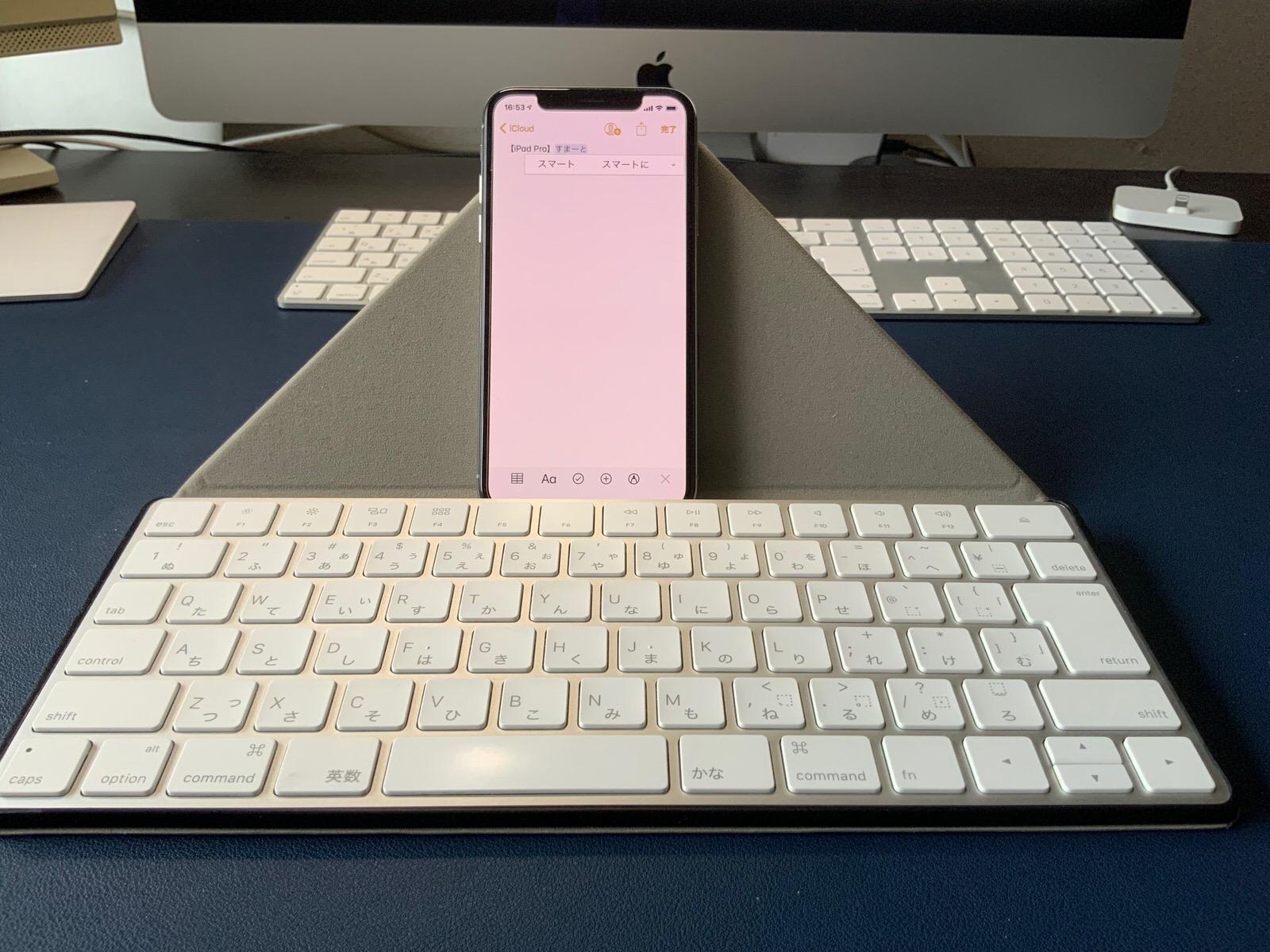 Fintie Apple Magicキーボードケース キーボードカバー MLA22LL/A専用 PUレザー スタンド機能−25