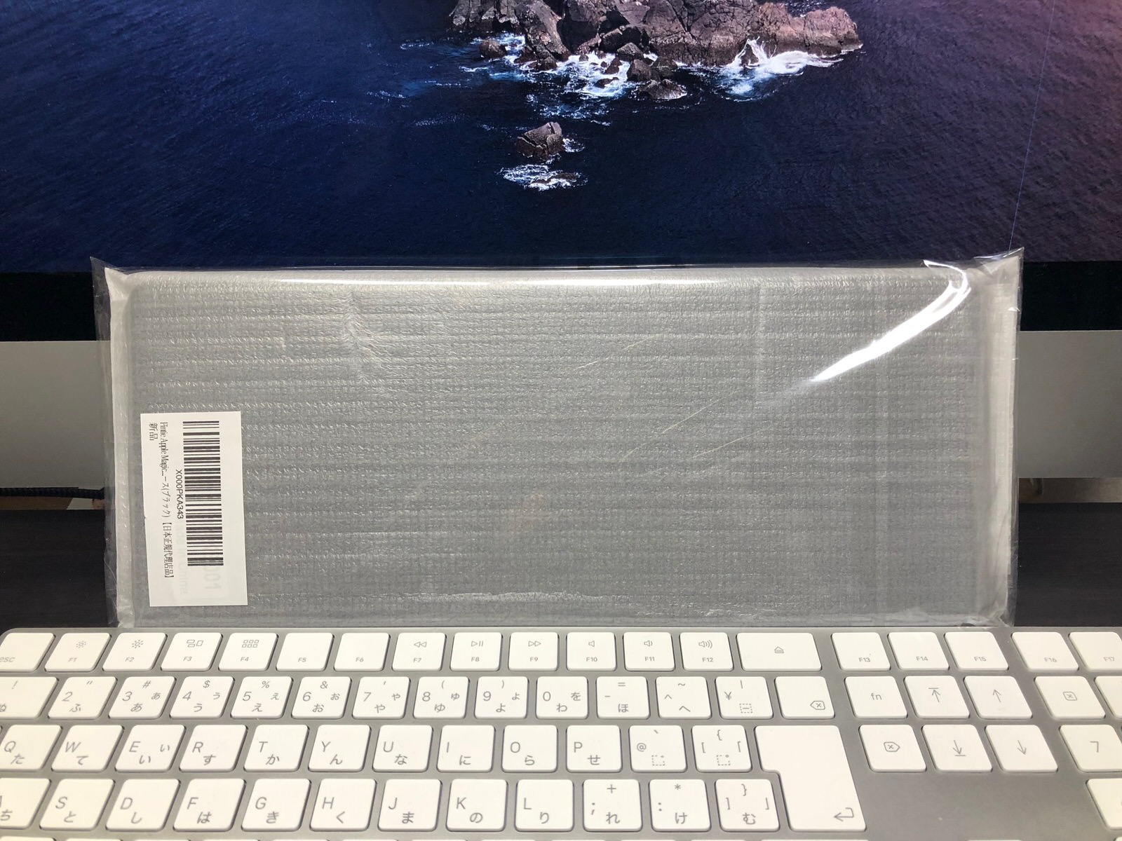 Fintie Apple Magicキーボードケース キーボードカバー MLA22LL/A専用 PUレザー スタンド機能−4