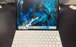 [iPad][iPhone]縦横無尽!iPadはもちろんiPhoneでも使えるMagic Keyboard Caseを兼ね備えたケースに大満足