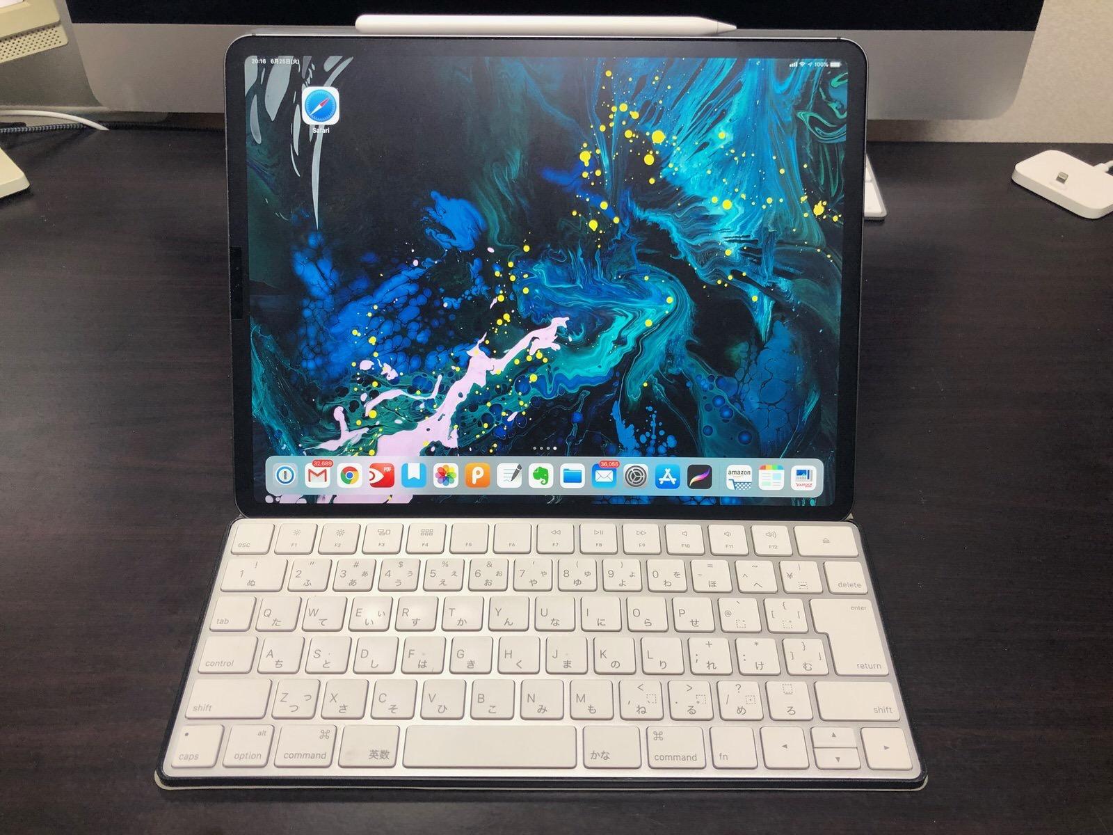 Fintie Apple Magicキーボードケース キーボードカバー MLA22LL/A専用 PUレザー スタンド機能