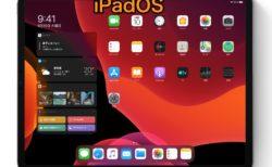 [iPad Pro]iPadOSを搭載したiPad Pro 12.5インチにマウス操作を適用してみたらとても快適だった件