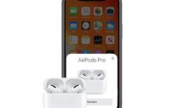 [AirPods Pro]Apple内での到着日時が違う設定になっているが、どちらが当たっているか!という件