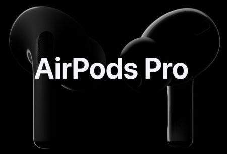 [AirPods Pro]「こんな魔法、聞いたことがない」を聞いてみよう!「AirPods Pro」が発売されていたので注文してみたよ
