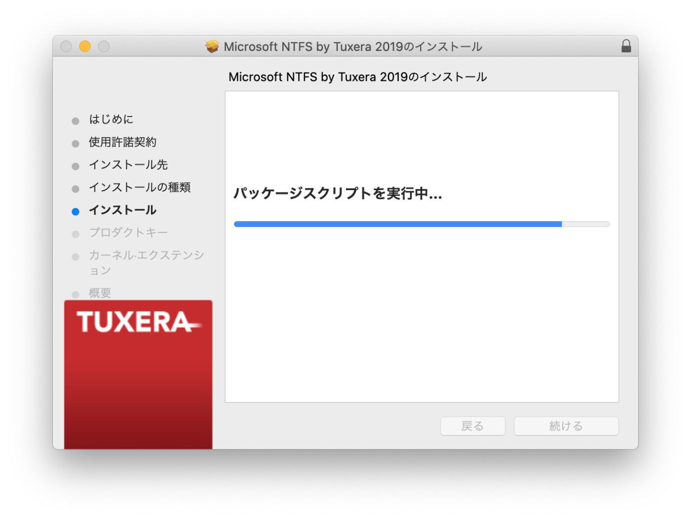 TUXERA−12
