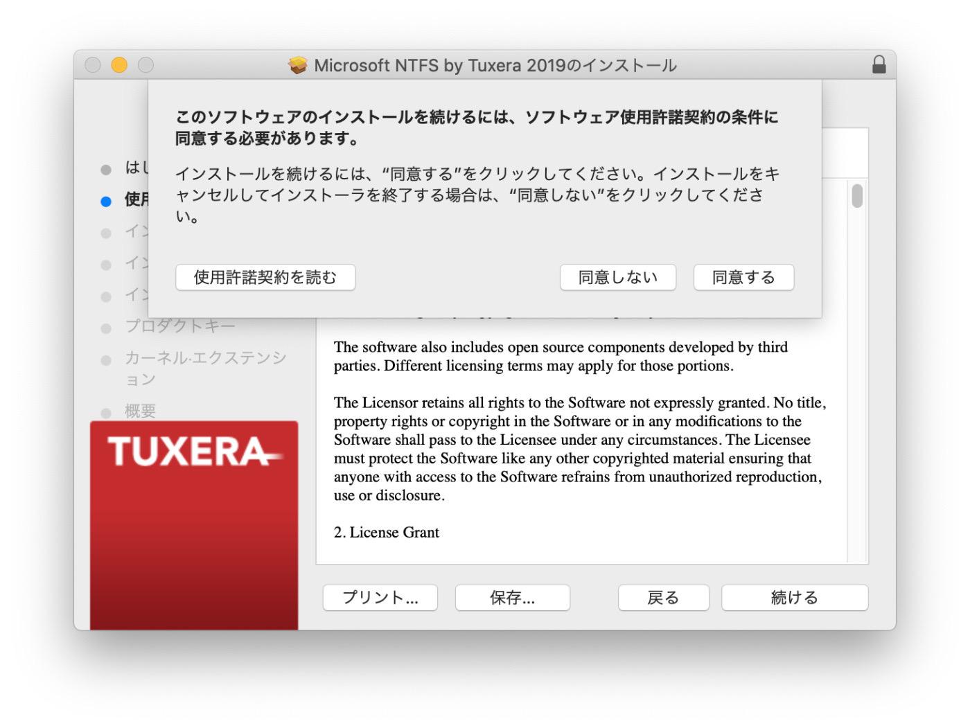 TUXERA−9