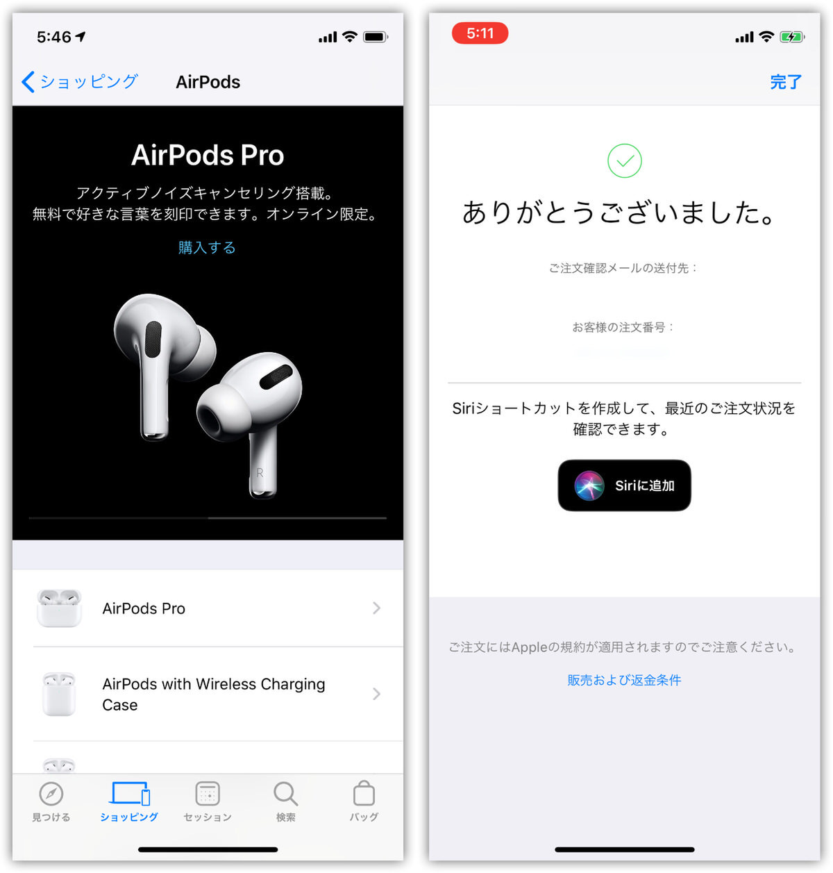 AirPods Pro−5