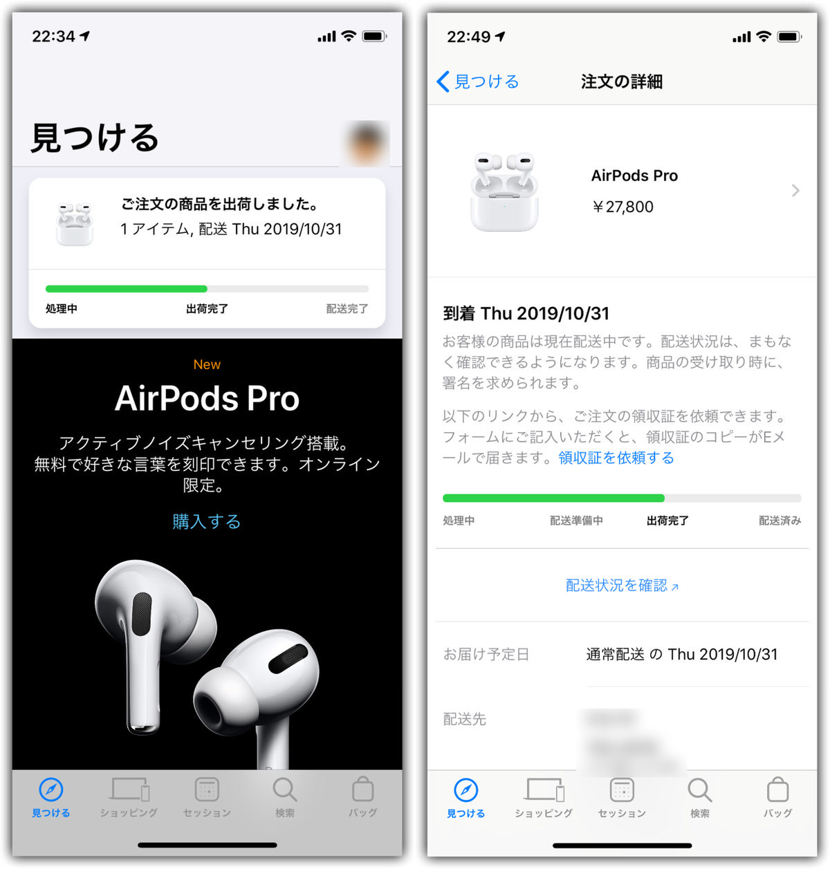AirPods Pro−1