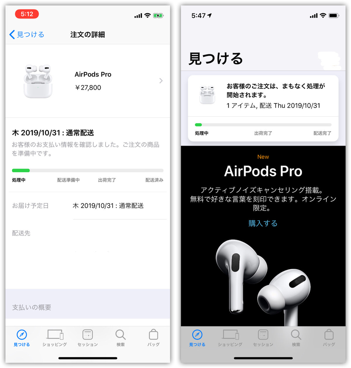 AirPods Pro−6