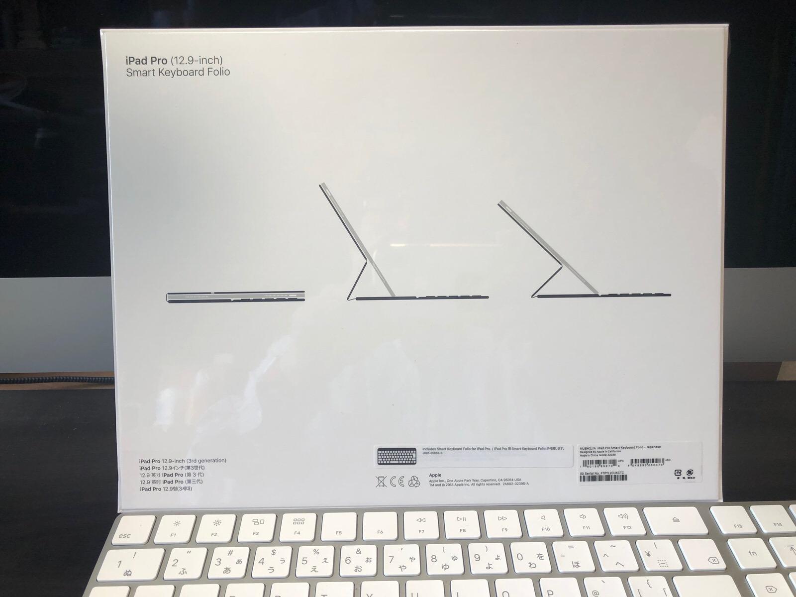SmartKeyboardFolio-2