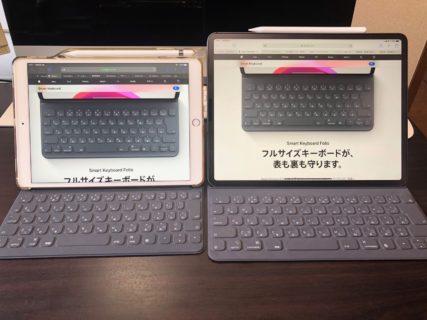 [iPad Pro]遅ればせながらiPad Pro 12.9インチ用の Smart Keyboard Folio (日本語 JIS)を購入したよ