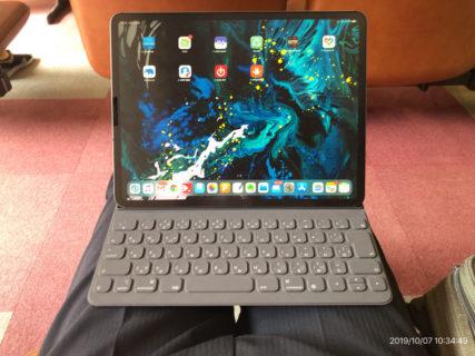 [iPad Pro]先日購入した「Smart Keyboard Folio」が便利過ぎて早く導入すればよかったと後悔している件