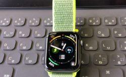 [Apple Watch]Amazonで買った「ナイロンスポーツループバンド」がコスパもよく気に入った件