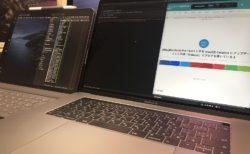 [Mac]MacBook Pro 15.4インチを macOS Catalina にアップデートして早速「Sidecar」でブログを書いているよ