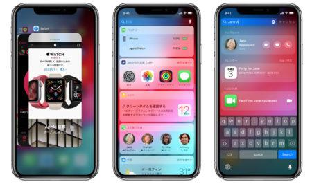 [iPhone]ジェスチャーのマルチタスク機能を使ってできるだけ省力的に情報を入力するひとつの方法