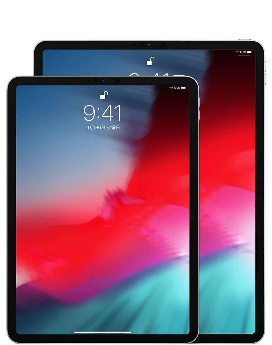 Ipad pro 12 11 select 201810 GEO JP