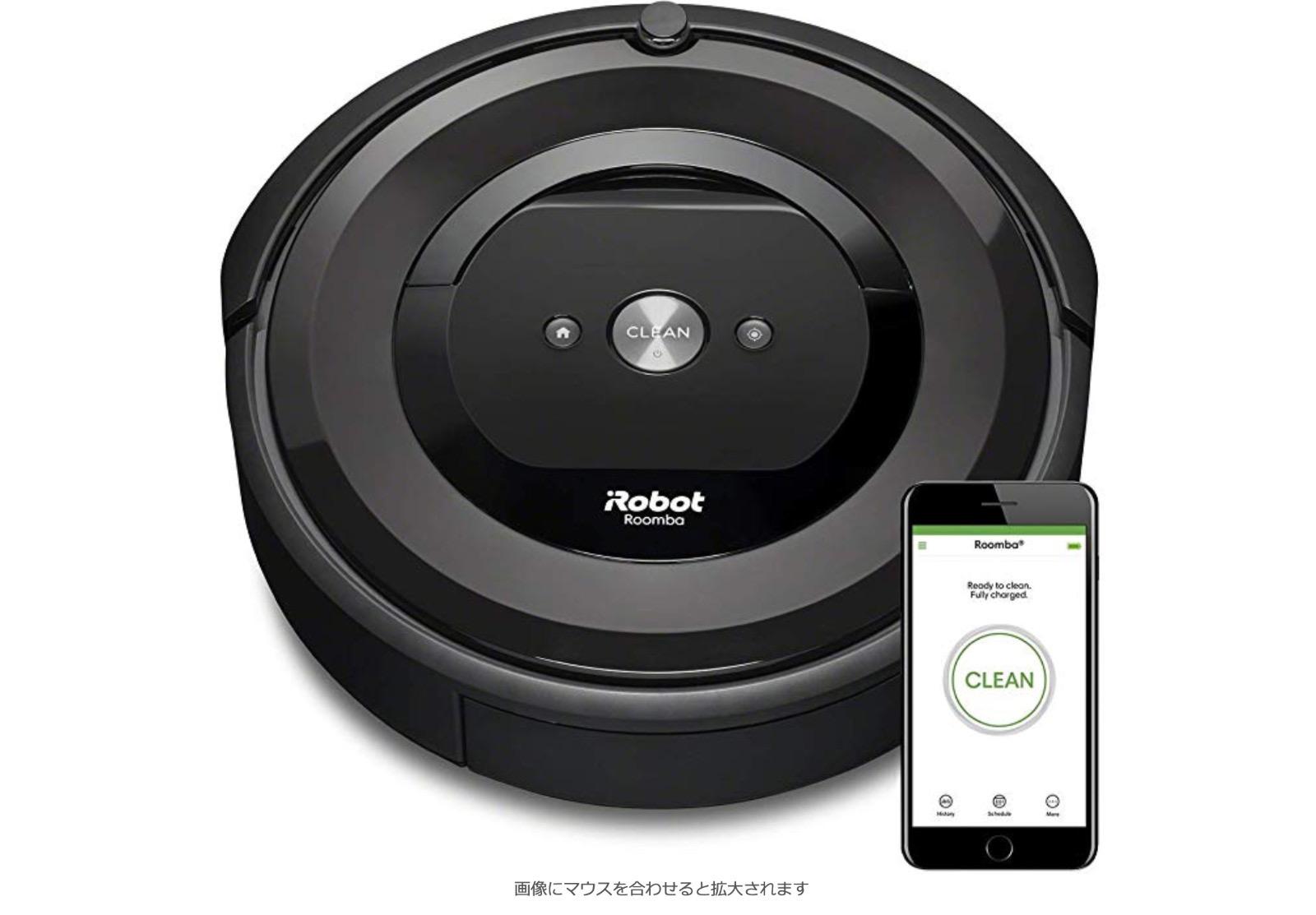 Roomba e5-1