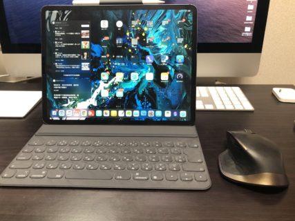 [iPad Pro]iPadOSでマウスが使えるようになったのでマウス切り替えが簡単にできるようにショートカットを設定してみたよ