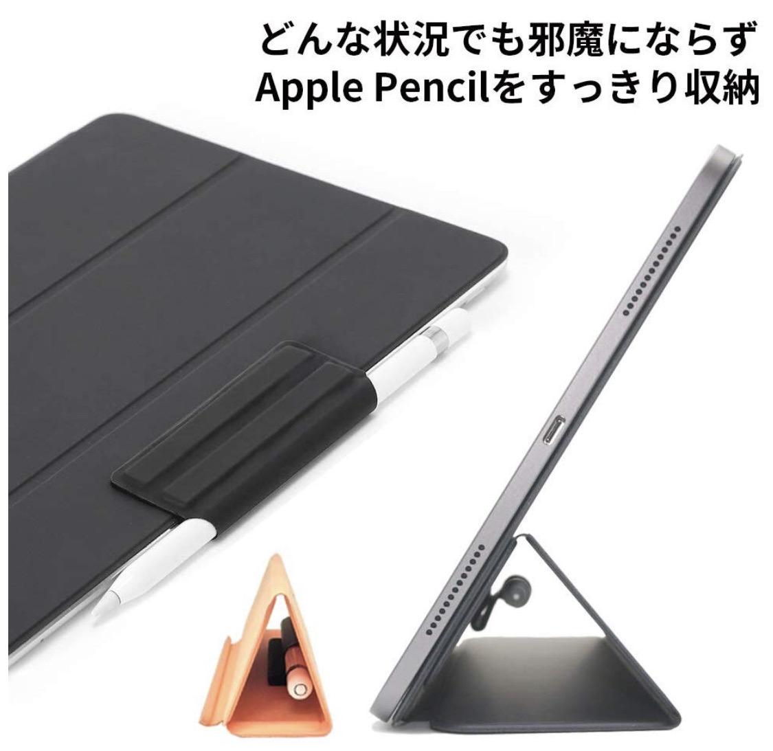【Apple Pencil 1/2専用】 In-line Apple Pencil専用 マグネットホルダー −5