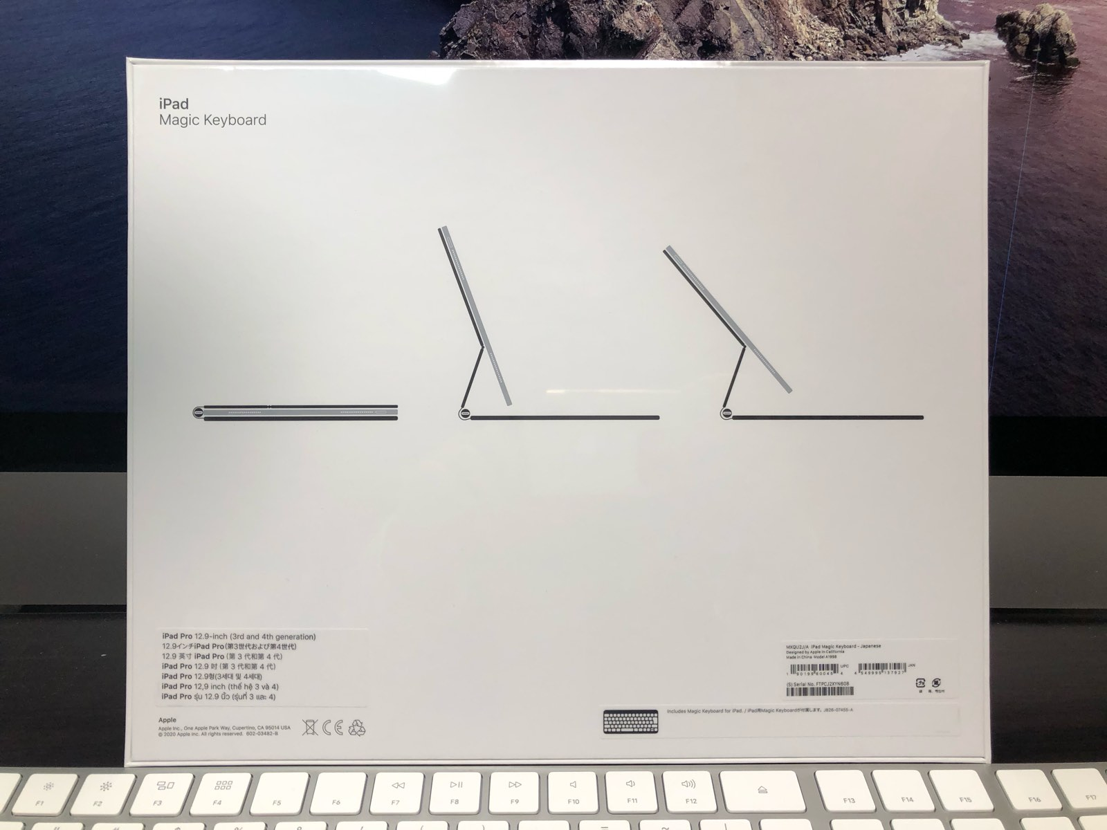 Apple Magic Keyboard2
