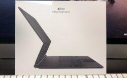 [iPad Pro]Apple Magic Keyboardが届いたので早速開封してみたよ