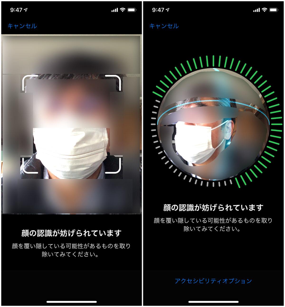 Face ID−3