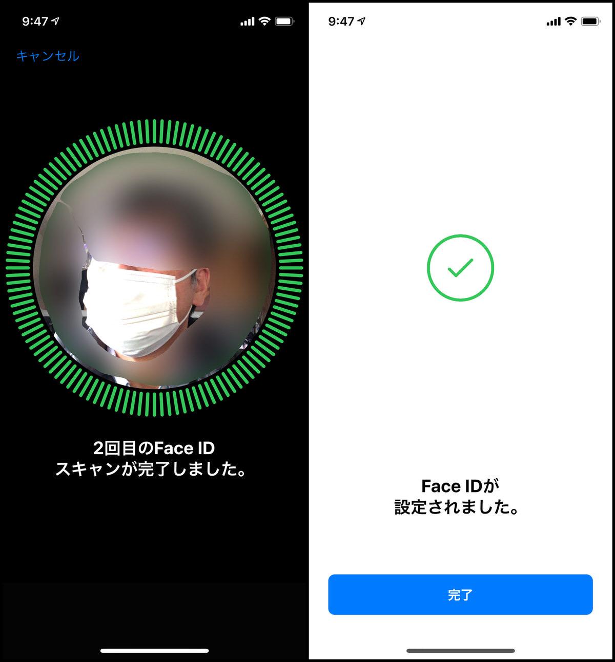 Face ID−4