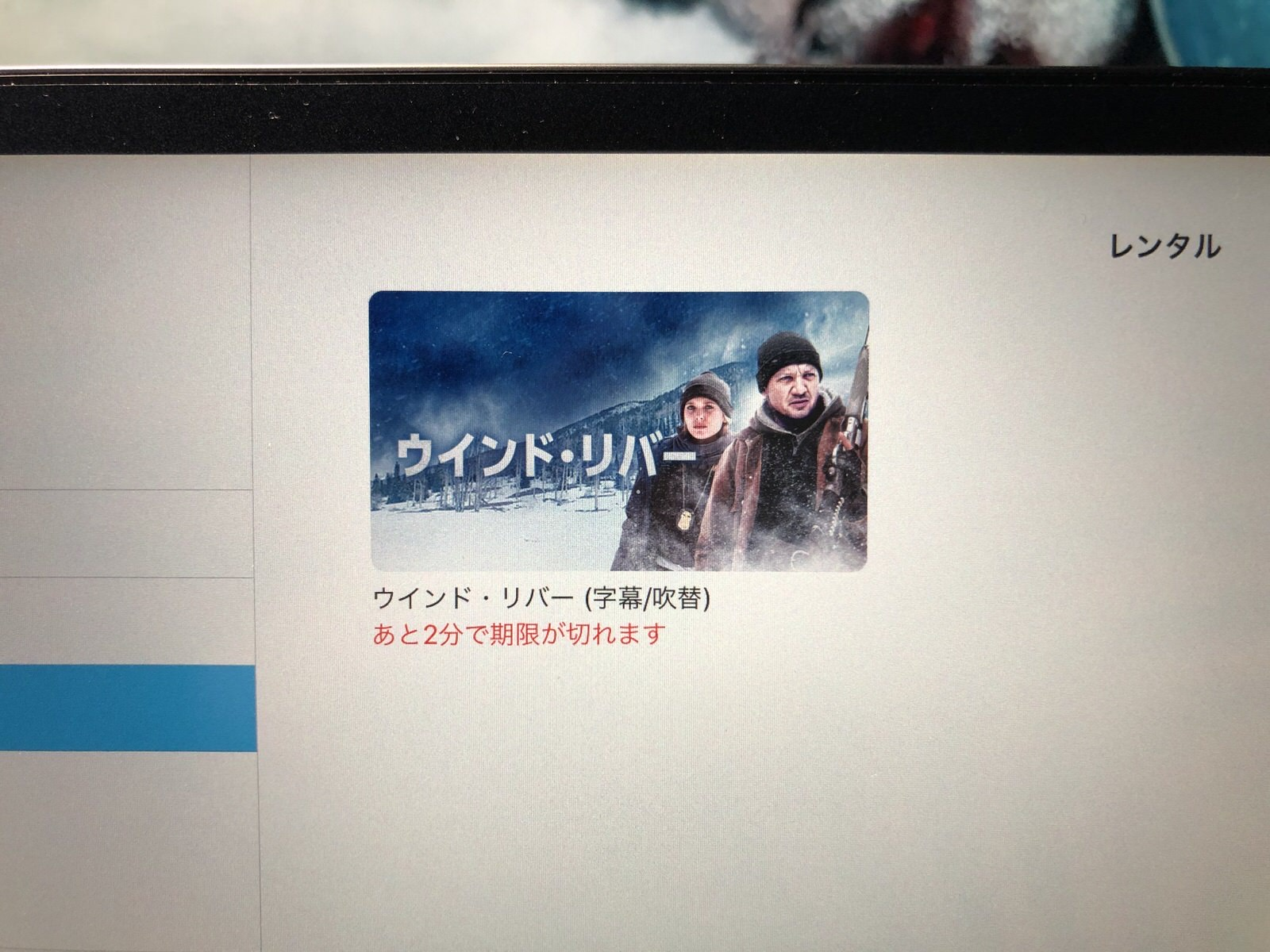 Apple TV−3