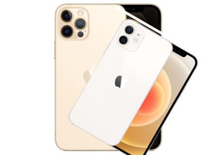 [iPhone]当初新型 iPhone 12 Proを購入予定だった私が予約開始日に突如予約を取りやめた理由